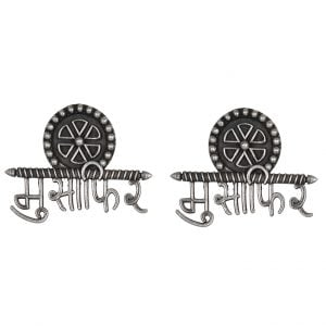 Silver Lookalike Handcrafted Brass Musafir Stud Earrings Main Image