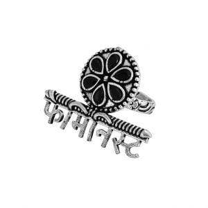 Boho Oxidised Silver Feminist Statement Ring – Adjustable Main Image