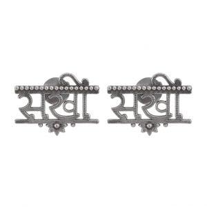 Silver Lookalike Brass Oxidised Sakhi Stud Earrings Main Image