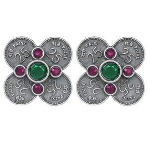 Silver Lookalike Brass Oxidised Antique Boho Coinage Stud Earrings Main Image